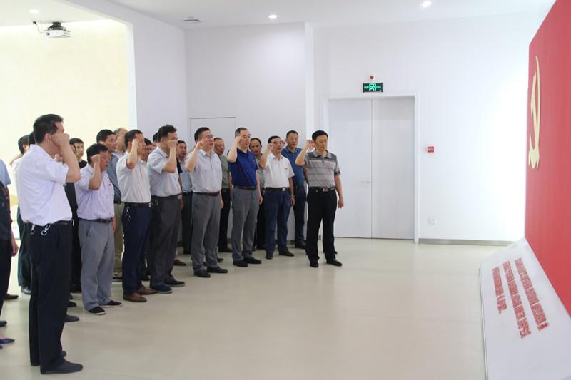 局组织在肥党员领导干部接受警示教育