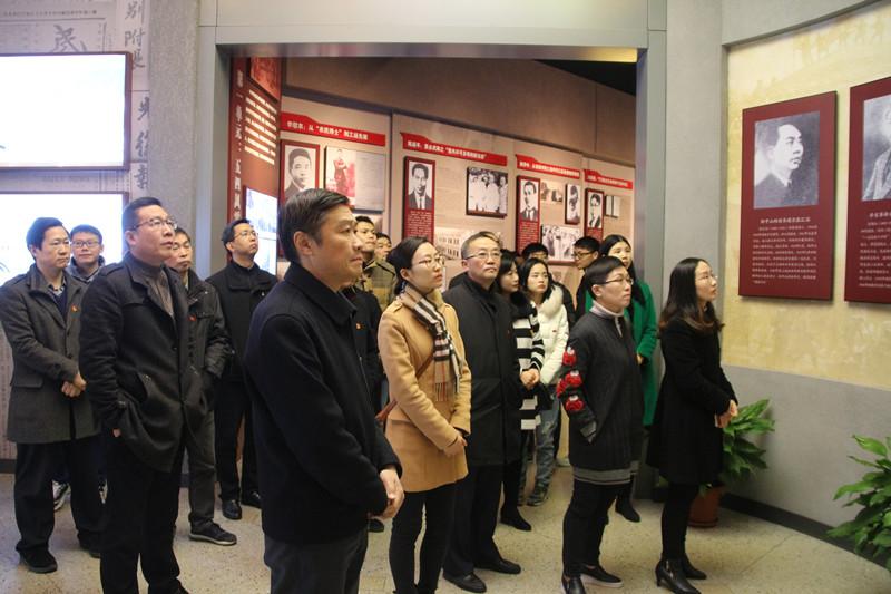 局组织在肥党员赴蜀山烈士陵园开展革命传统教育